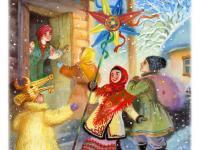"""Фотоотчет """"Детсадовские гуляния, зимние колядования"""""""