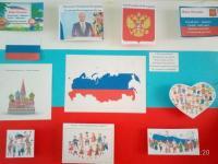 """Коллажи: """"Россия - наш общий дом!"""""""