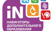 """Информация для родителей """"Навигатор ДОД РК"""""""