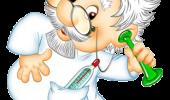 Меры профилактики коронавируса, гриппа, ОРВИ